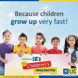 LIC CHILDREN MONEY BACK PLAN
