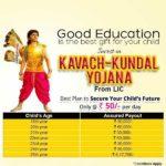 LIC CHILD HIGHER EDUCATION PLAN