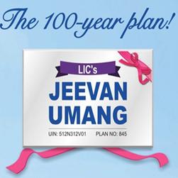 LIC JEEVAN UMANG